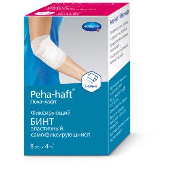 Бинт эластичный самофиксирующийся когезивный Peha-haft , 4м*8см