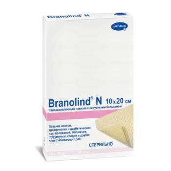 Повязка мазевая стерильная BRANOLIND N 10х20 см
