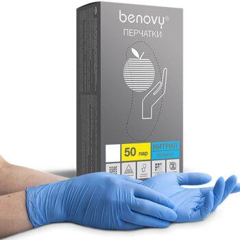 Перчатки нитриловые Benovy голубые текстур. на пальцах