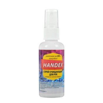 "Спрей антисептический для рук ""Handex"" 120 мл."