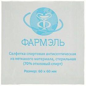 """Салфетка спиртовая этил. спирт. 70% """"Фармель"""" №1 60*60"""