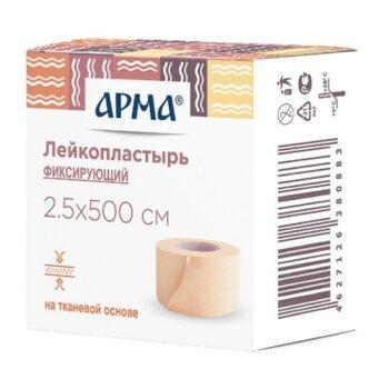 Лейкопластырь мед.фикс. на ткан. основе 2,5*500 см. Арма