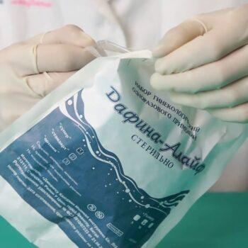 Набор гинекологический Standart (зеркало M, цитощетка, салфетка, перчатки M)