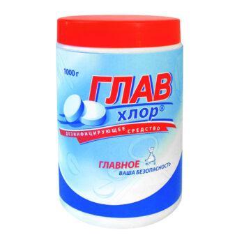 Дезинфицирующее средство   ГЛАВХЛОР   1 кг. таблетки;