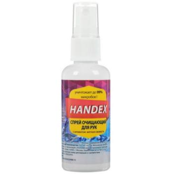 Спрей антисептический для рук  Handex  120мл