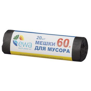 Мешки для мусора EWA 60л