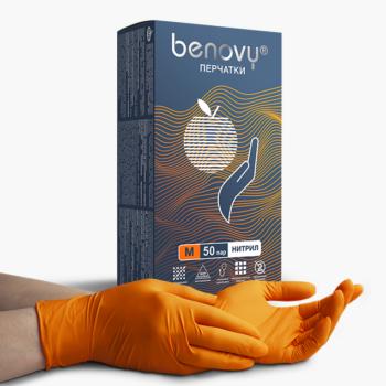 Перчатки нитриловые Benovy оранжевые текстур. на пальцах